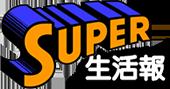 logo4_s