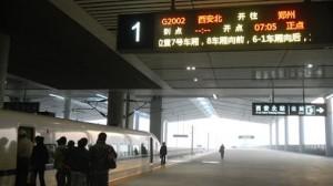 西安磁浮列車站