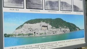 龍門石窟全景