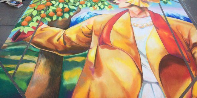 心靈訪客:參加街頭藝術粉筆畫的經驗 7-19-17