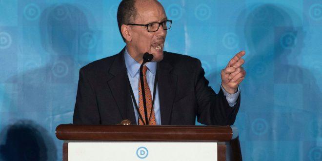 民主黨全國代表大會狀告川普競選通俄